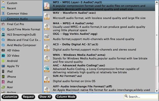 Reduce MP3 File Size! Don't Waste Your Precious Megabytes!
